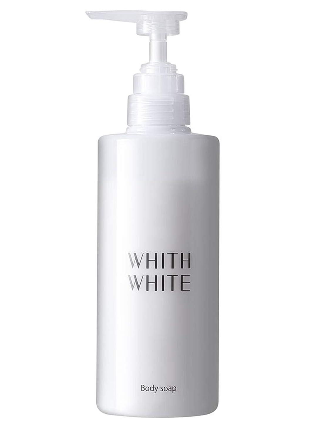 アクロバット宿泊病的フィス ホワイト ボディソープ 【 エレガントフローラルのいい香り 】 無添加 保湿 ボディーソープ 「 泡で黒ずみ さっぱり ボディシャンプー 」「 ヒアルロン酸 コラーゲン セラミド 配合」450ml