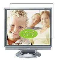 3枚 VacFun フィルム , NEC MultiSync LCD1735 / LCD1735NXM 17インチ ディスプレイ モニター 向けの 保護フィルム 液晶保護 フィルム 保護フィルム(非 ガラスフィルム 強化ガラス ガラス ケース カバー ) ニュー