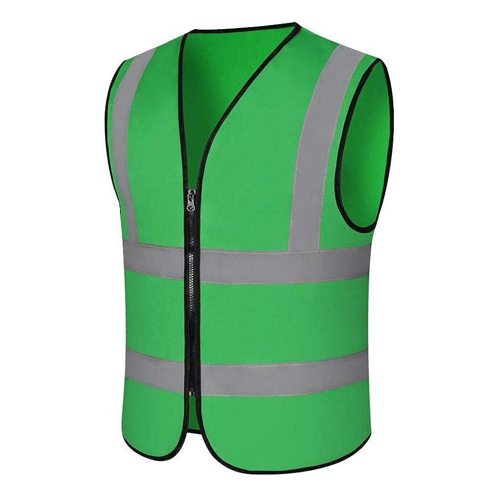 フラップ補正レジ夏の肩の上にポケットはありません蛍光バー警告反射ベスト構造安全保護反射ベスト (Color : Green)