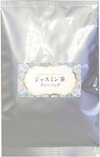 ジャスミン茶 ティーバッグ50包 ジャスミンティー ジャスミンティーパック 茉莉花茶 水出し 50P 茶葉