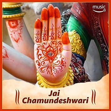 Jai Chamundeshwari