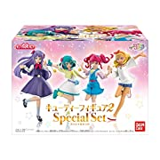 (仮)スタートゥインクルプリキュア キューティーフィギュア2 Special Set 食玩・ガム (スタートゥインクルプリキュア)