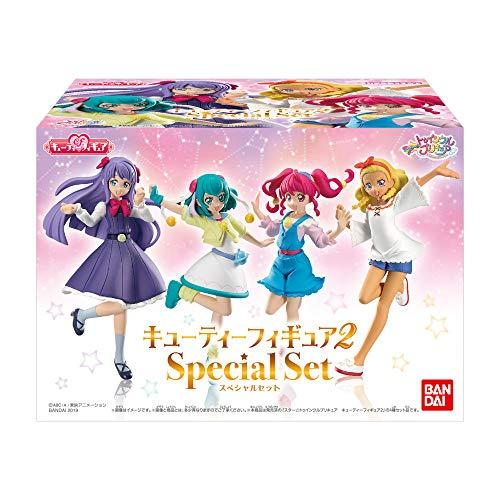 スター☆トゥインクルプリキュア キューティーフィギュア2 スペシャルセット