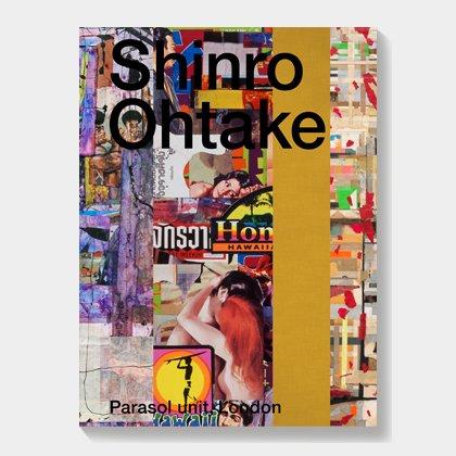 Shinro Ohtake