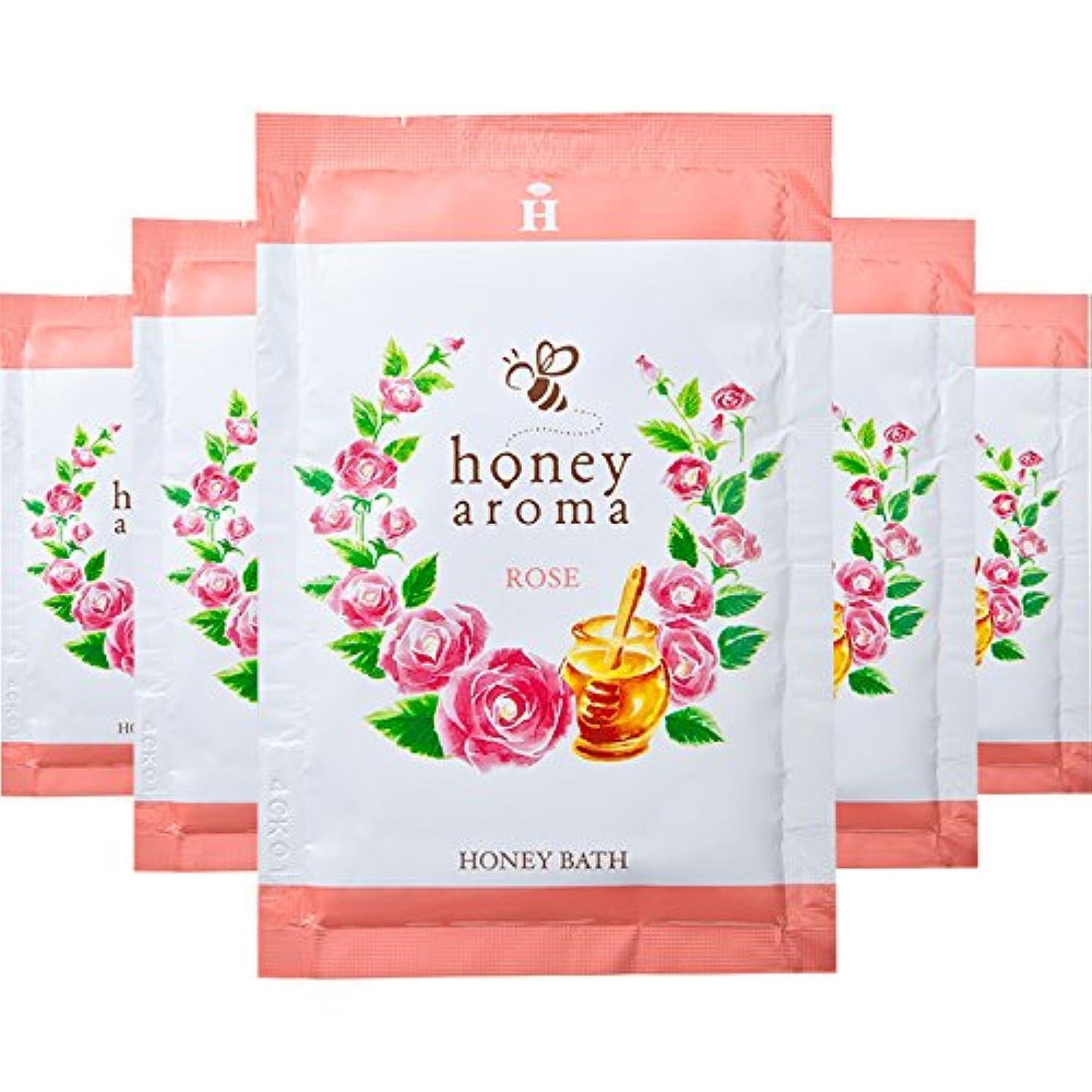 評価可能喉頭沼地ハニーアロマ ハニーバス(入浴剤) 5包(ローズの香り)