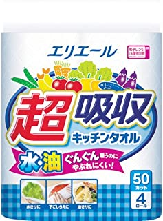 エリエール 超吸収キッチンタオル 4ロール入(50カット) /7-2545-01