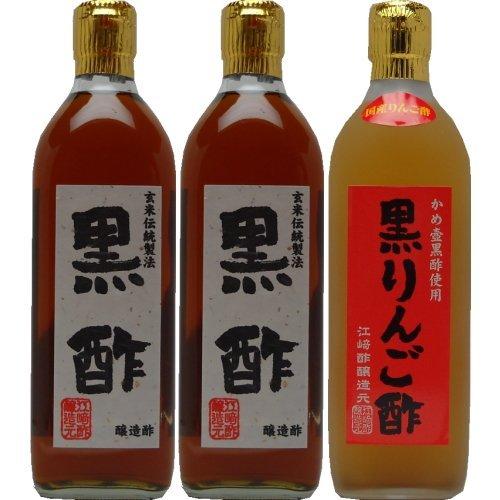 九州の醸造酢ギフト500ml×3本//黒酢 黒酢 黒りんご酢