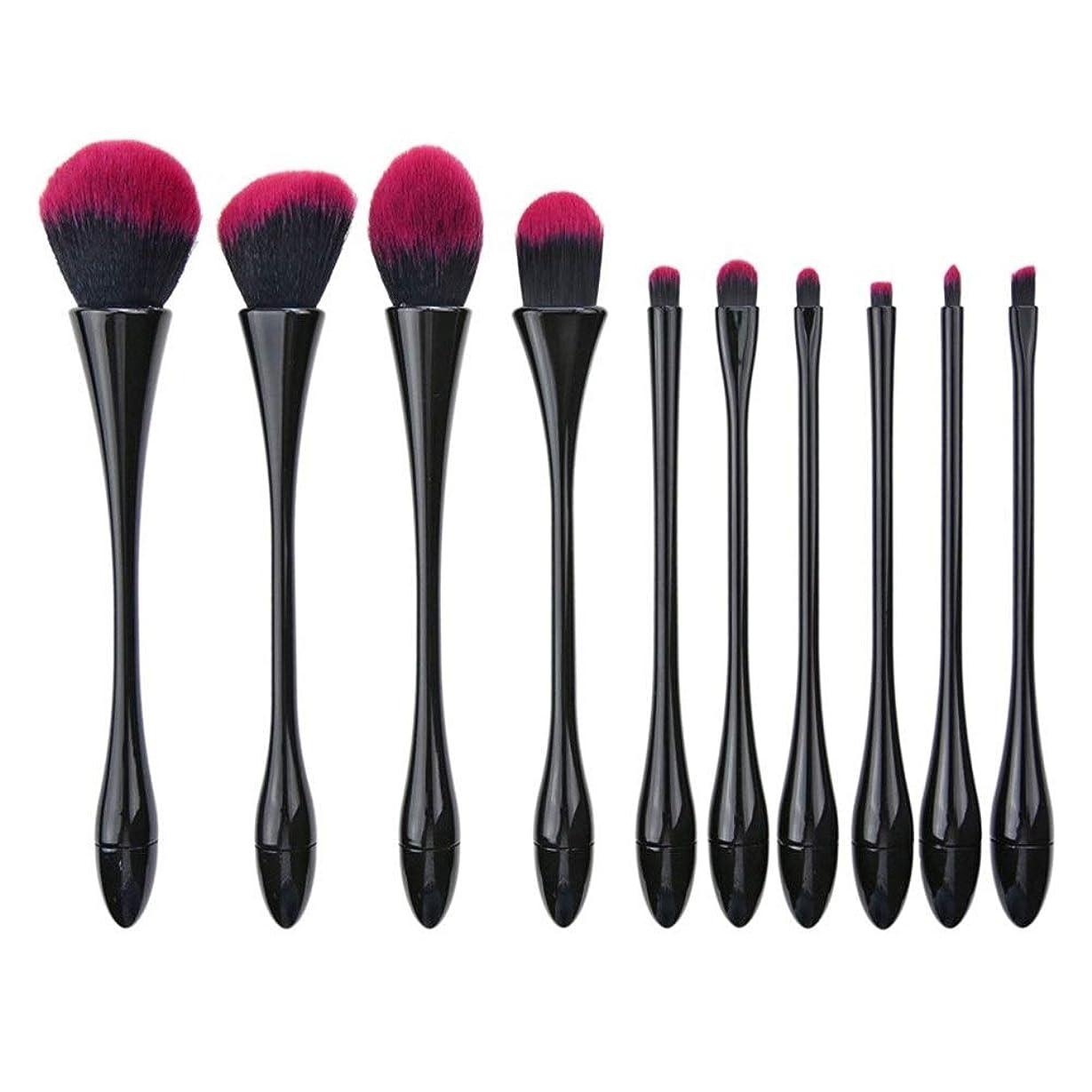 息切れモトリーアナロジーZHILI 化粧ブラシセット10ピース化粧ブラシ繊維シルクプラスチックハンドル化粧道具パウダーブラシ赤面ブラシコンシーラーブラシポータブル化粧ブラシセット