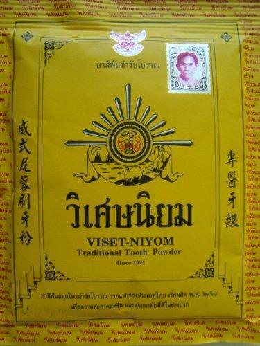 VISET-NIYOM Herbal Traditional Toothpaste Powder 40g.