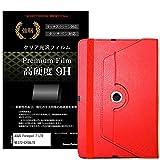 メディアカバーマーケット ASUS ASUS Fonepad 7 LTE ME372 [7インチ(1280x800)]機種用 【360度回転スタンドレザーケース 赤 と 強化ガラス同等 高硬度9H 液晶保護フィルム のセット】