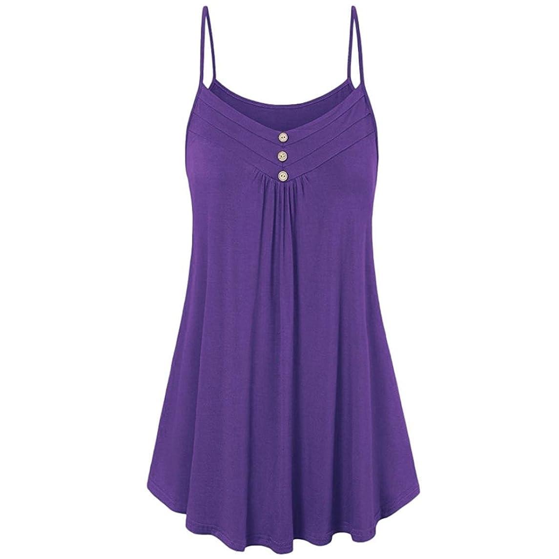 MOONHOUSE 2018 Women Sexy V Neck Loose Button Vest Tank Tops T-Shirt Blouse Plus Size