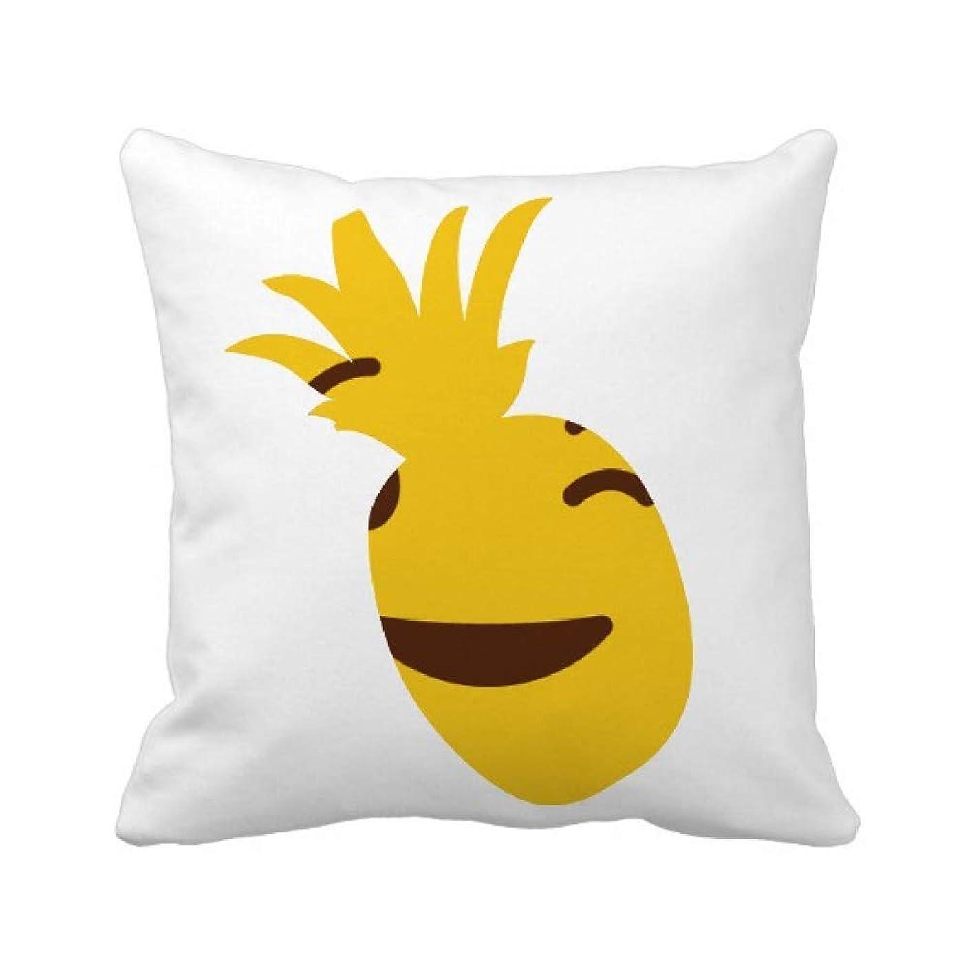 ダーベビルのテスなぜ現実にはまばたき笑顔絵文字イラストパターン パイナップル枕カバー正方形を投げる 50cm x 50cm