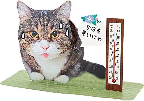 サンリオ サマーカード 温度計付き暑がる猫 S 4064 JSP 64-0