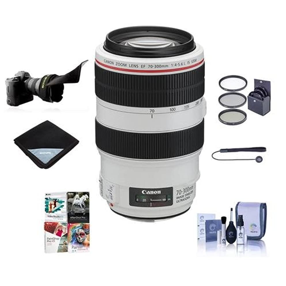 Canon EF 70-300mm f/4-5.6L IS USM Autofocus Telephoto Zoom Lens USA - Bundle with 67mm Filter Kit (UV/CPL/ND2), Flex Lens Shade, Lens Cap Leash, Lens Cleaning Kit, Lens Wrap, Pro Software Package