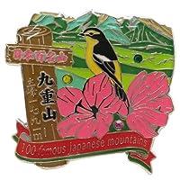 日本百名山[ピンバッジ]1段 ピンズ/九重山 エイコー トレッキング 登山 グッズ 通販