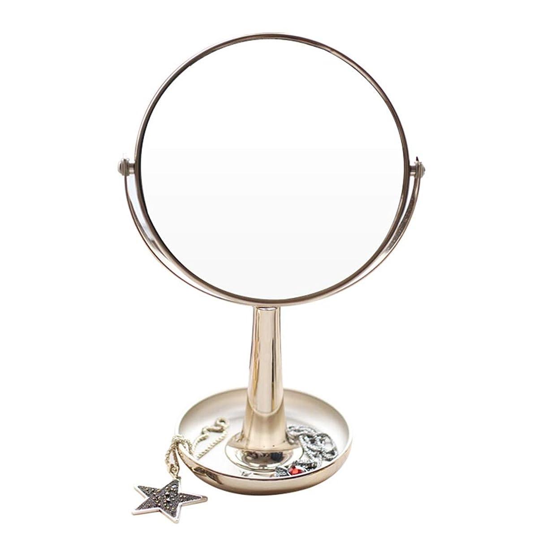 どうしたの体細胞無力.化粧鏡 プリンセスミラーデスクトップ化粧鏡くしミラーはジュエリートレイ6.5インチゴールドに対応できます ED化粧鏡1倍/ 2倍/ 3倍/ 5倍/ 10倍拡大鏡ポ