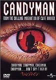 キャンディマン [DVD] image