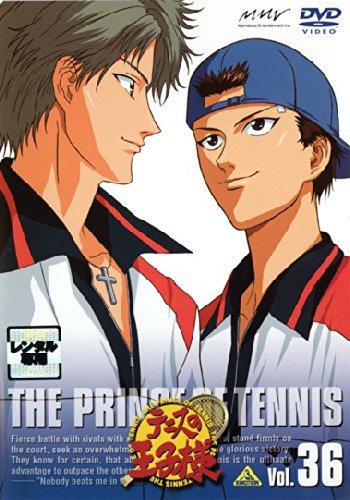 テニスの王子様 Vol.36 [レンタル落ち]