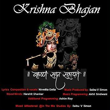 Krishna Bhajan