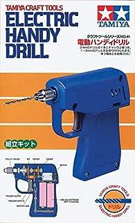 Best tamiya electric drill Reviews