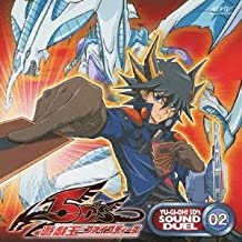Yu-Gi-Oh! 5d's Sound Duel 2