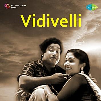 Vidivelli (Original Motion Picture Soundtrack)