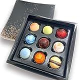超特価 太陽系チョコ懐石 9個入り ホワイトデー チョコレート プレゼント