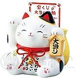 薬師窯 彩絵 大当り 招き猫(白)(宝くじ入れ貯金箱) 7331