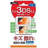 ニンテンドー3DS LL専用 液晶保護フィルム キズ 擦れ防止 光沢ハードコート GAFLL-FLK