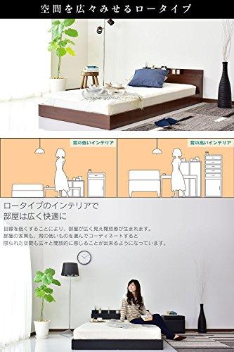 『DORIS ベッド ベッドフレーム シングル ロータイプ 組立式 コンセント付 ブラック アトラス』のトップ画像