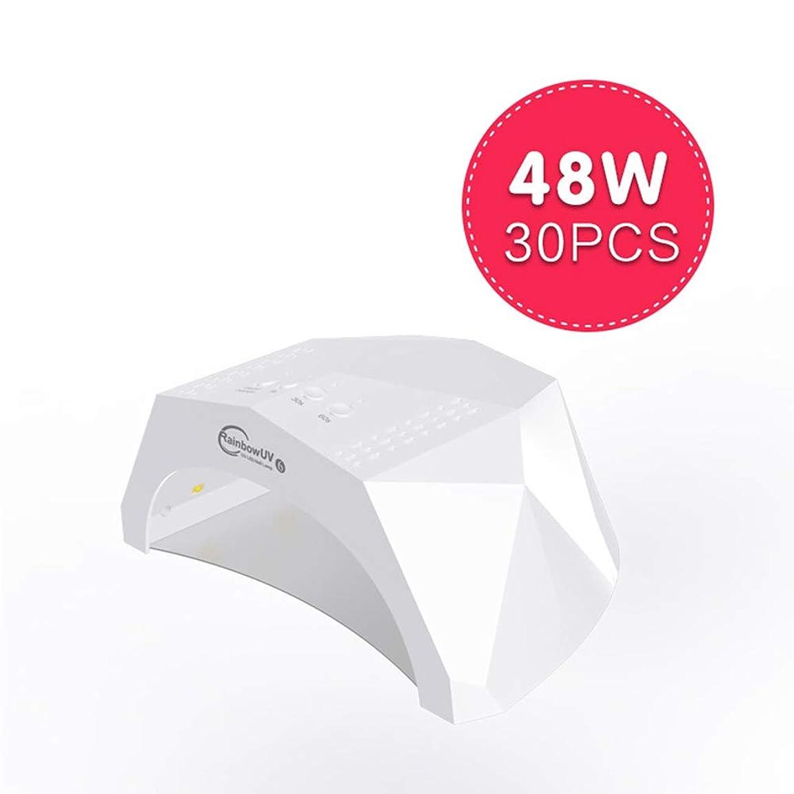 民間火山学滴下BFACCIA ネイルドライヤーUV LEDライト48W ダイヤモンド赤外線検知 ジェルネイル用 三段階タイマー付き通気性速乾自動センサー搭載
