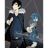 デュラララ!!×2 承 4【完全生産限定版】 [Blu-ray]
