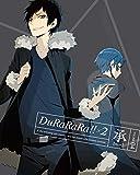 デュラララ!!×2 承 4(完全生産限定版)[Blu-ray/ブルーレイ]