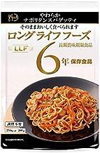 常温で5年超の長期保存 そのまま食べられるおいしい防災備蓄食 スパゲッティ (50袋パック)