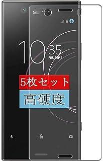 5枚 Sukix フィルム 、 Sony Xperia XZ1 Compact SO-02K 向けの 液晶保護フィルム 保護フィルム シート シール(非 ガラスフィルム 強化ガラス ガラス )