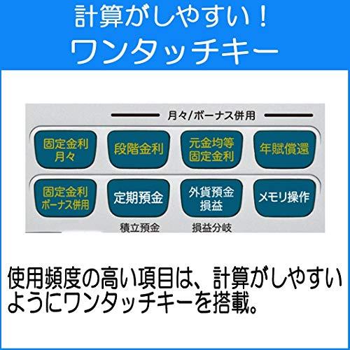 CASIO(カシオ)『金融電卓(BF-480)』