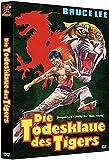Bruce Lee - Die Todesklaue des Tigers - Limited Edition - Mediabook (+ DVD), Cover B