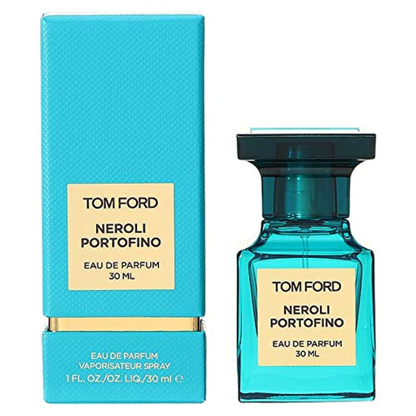 シネマ最終的に報告書トムフォード TOM FORD ネロリ ポルトフィーノ 30ml EDP SP fs 【並行輸入品】