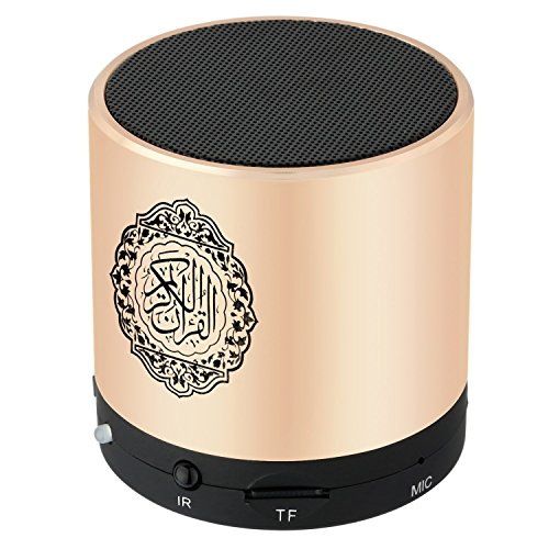 SQ200 Remote Control Bluetooth Speaker ,Portable Quran Speaker MP3 Player 8GB TF FM Quran Koran Translator USB Rechargeable Speaker-Glod
