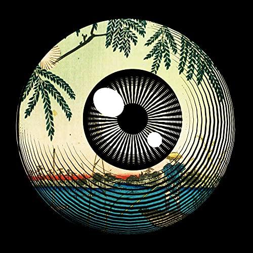 Tokyo Hyaku Synchronicity #063 Deep Pool (Alternate Mix)