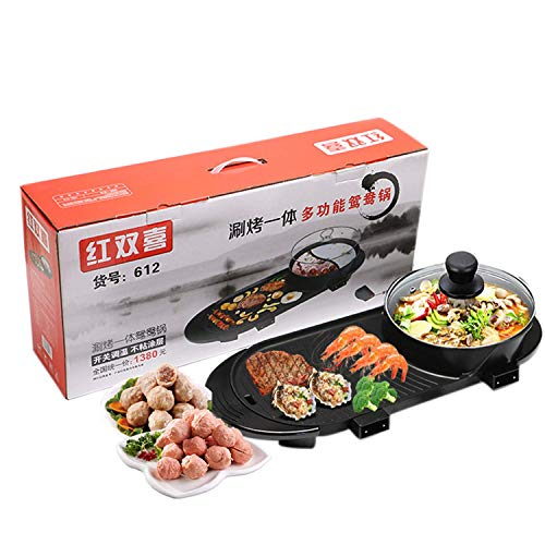 LMM Tragbarer Barbecue Grill, Indoor Korean Barbecue Grill Smokeless Electric, Gesundheit Grill, mit Barbecue Medical Stein Antihaft-Pfanne, Smokeless Grill