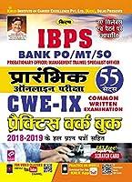 Kiran IBPS Bank PO/MT/SO Preliminary Online Exam CWE IX Practice Work Book Hindi (2654)