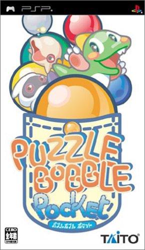 Puzzle Bobble Pocket