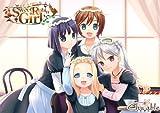スイートロビンガール -Sweet Robin Girl- 初回版