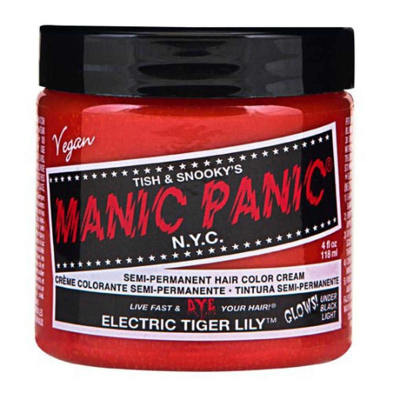 止まる速報時マニックパニックカラークリーム エレクトリックタイガーリリー