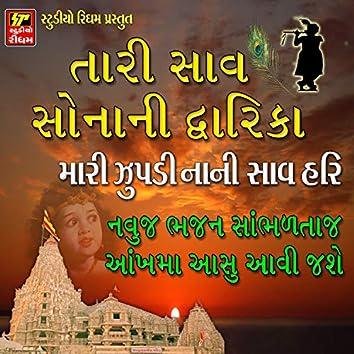 Tari Sav Sonani Dwarika