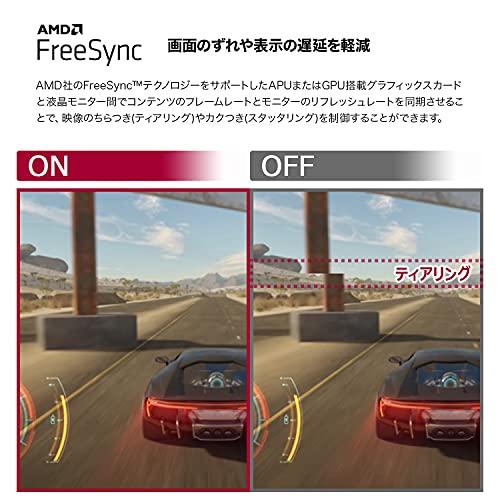 LGフレームレスモニターディスプレイ24QP550-B23.8インチ/WQHD(2560×1440)/IPS非光沢/HDR/FreeSync/75Hz/HDMI×2,DP/高さ調節