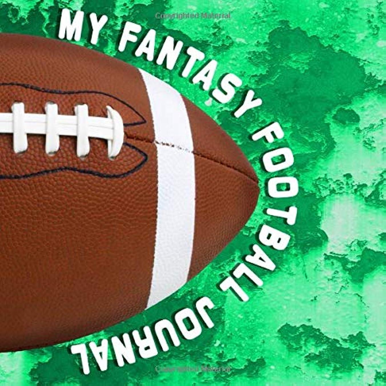 少なくとも構造まろやかなMy Fantasy Football Journal (My Sports Journal)