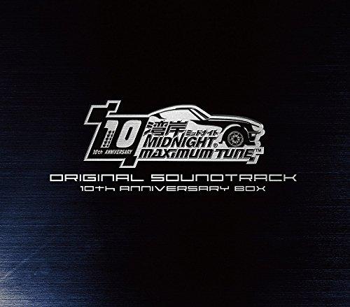 湾岸ミッドナイトMAXIMUM TUNE ORIGINAL SOUNDTRACK 10th Anniversary Box