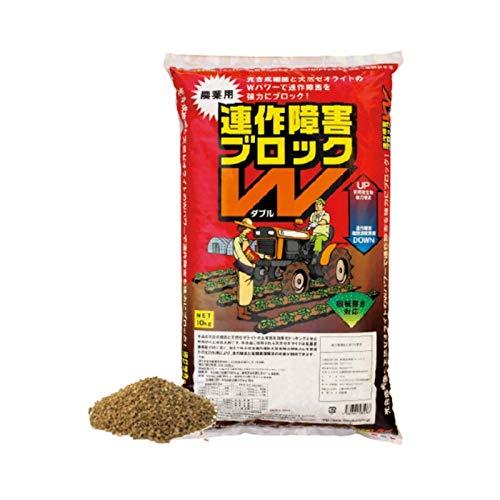 [2個] 連作障害ブロックW 10kg 連作障害を改善 善玉菌 天然ゼオライト 土壌改良材 肥料 タ種 代不